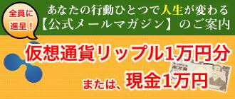 1万円LP